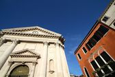 San Barnaba, Venice, Veneto, Italy — Stock Photo