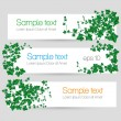 Ivy leaf decorated vector banner set — Stock Vector #33700529