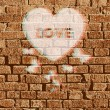 Vector valentine bric kwall illustration — Vettoriale Stock  #38920837