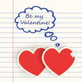 Vector valentine love message — Stock Vector
