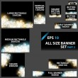 Vector blurred lights, banner set with various sizes — Stock Vector #46613293