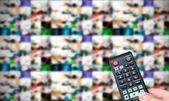 Afstandsbediening. meerdere afbeeldingen galerij deelvenster op achtergrond — Stockfoto
