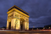 Arc de triomphe, Charles de Gaulle square, Paris, France — Stock Photo
