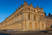 Castle of Versailles, Ile de France, France — Stock Photo