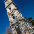 Swatch tower of Yildiz, Istambul, Turkey - Stock Photo