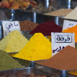 Spices, Damascus, Syria — Stock Photo