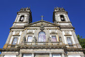 Church of Bom Jesus Do Monte. Braga, Portugal — Stock Photo