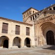 Collegiate church of Santa Juliana, Santillana del Mar, Cantabri - Stock Photo