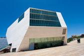 Musik palace i porto, portugal — Stock fotografie