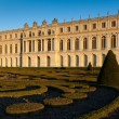 Castle of Versailles, Ile de France, France - Stock Photo