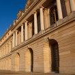Castle of Versailles, Ile de France, France — Foto de Stock