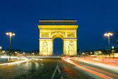 Arc de triomphe, Charles de Gaulle square, Paris, Ile de France, — Stock Photo