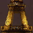 Stock Photo: Eiffel tower, Paris, Ile de France, France