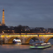 Pont Neuf in Paris, France — Stock Photo