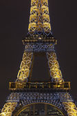 Eiffel tower, Paris, Ile de France, France — 图库照片