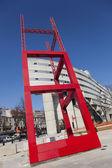 Cite des sciences et de l'industrie, Paris, Ile de France, Franc — Stock Photo