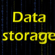 data storage — Stock Photo