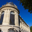 Petite Palais, Paris, Ile de France, France — Stock Photo