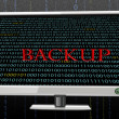 Data Backup — Stock Photo