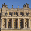 Stock Photo: Versailles castle, Yvelines, Ile-de-france, France