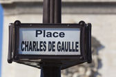 Chales de Gaulle square, Paris, Ile de  france, France — Stock Photo