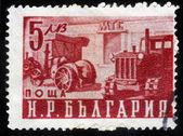 Pierwszy ciągnik bułgarski — Zdjęcie stockowe