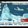 Stock Photo: French polar expedition