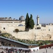 Wailing wall and the bridge leading to the Temple Mount - Stock Photo