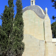Church of Dominus Flevit in Jerusalem - Stock Photo