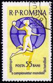 Championnat du monde de handball : bucarest 1962 — Photo