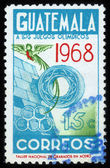 Guatemala , olimpic games 68 — Stock Photo