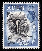 Aden - crater pass — Stock Photo