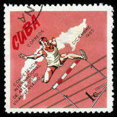 Cuba - competition in hurdling — Stock Photo