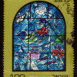 Chagall Windows - 12 Tribes of Israel  . Reuven - Stock Photo