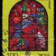 Постер, плакат: Chagall Windows 12 Tribes of Israel Zebulun