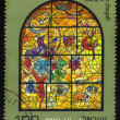 Постер, плакат: Chagall Windows 12 Tribes of Israel Joseph