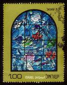 Chagall-fenstern - 12 stämme israels. reuven — Stockfoto