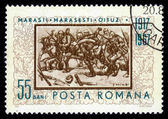 Battle of Marasesti, World War I — Stock Photo