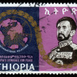 International relation of Ethiopia — Stock Photo