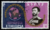 International relation of Ethiopia — Stock Photo