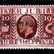 King George V Stamps 1935 Silver Jubilee — Stock Photo