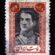 Portrait of Mohammad Reza Shah Pahlavi - Foto Stock