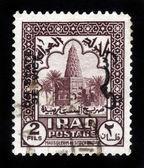 Mausoleum of Sitt Zubaidah — Stock Photo