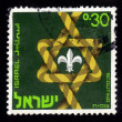 Israel Scout Association - Stock Photo