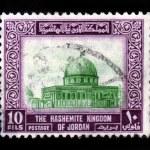 Al Aqsa Mosque — Stock Photo #17162257