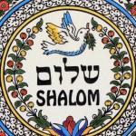 Shalom peace — Stock Photo
