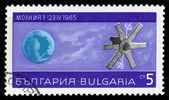 Satélite soviético molnia 1, rayo 1 — Foto de Stock
