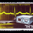 Israel products exported by air - electronics — Zdjęcie stockowe #17863245