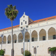 Christian school and Salesian church in Nazareth, Israel - Stock Photo