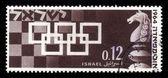 Schack-os i tel-aviv 1964 — Stockfoto